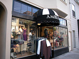 Ambiance服装店