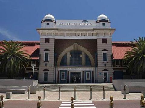 Museum Africa