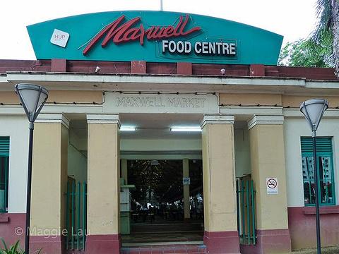 麦士威食物中心旅游景点图片