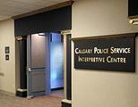 卡尔加里警方解释中心