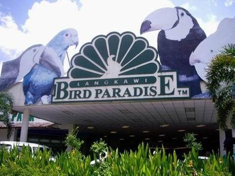 兰卡威野生动物园