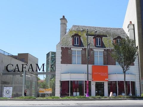 工艺与民间艺术博物馆