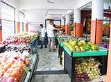 Bhat Bhateni超市