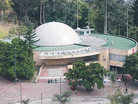 波哥大天文馆旅游景点图片