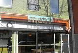 政变素食餐厅