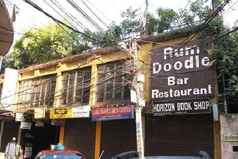 Rum Doodle饭店