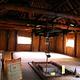 阿伊努族文化交流中心