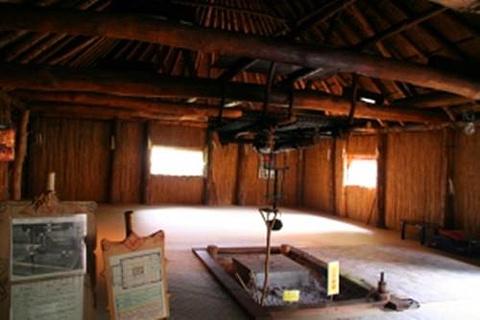阿伊努族文化交流中心的图片