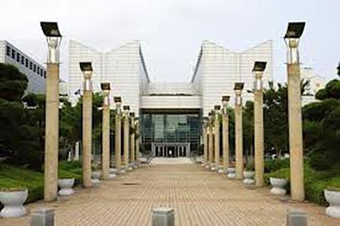 釜山市立美术馆