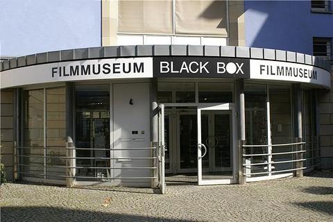 杜塞尔多夫电影博物馆