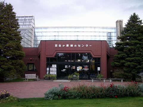札幌市圆山动物园的图片
