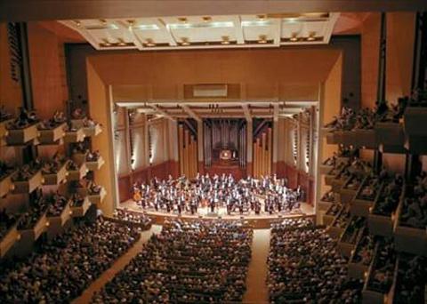 贝纳罗亚音乐厅