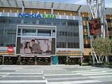 诺基亚剧场