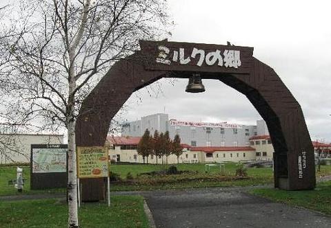 札幌乡村田园