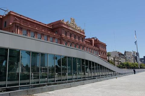 Museo del Bicentenario的图片