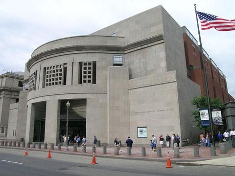 美国大屠杀纪念博物馆