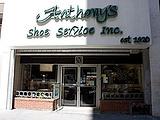 安东尼鞋店