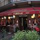 弗洛里安咖啡馆