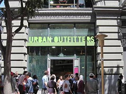 城市户外用品店