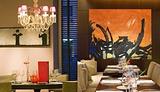 Red Resto餐厅酒廊