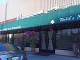 Wahib's Middle East Restaurant
