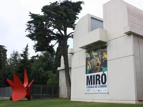 米罗基金会旅游景点图片