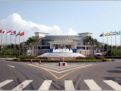 博鳌亚洲论坛成立会址旅游景点图片