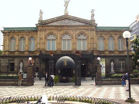 国家剧院旅游景点图片