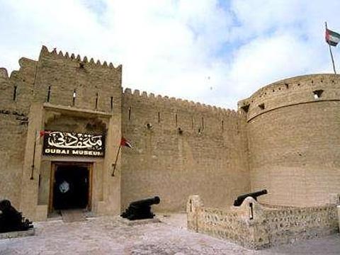 迪拜博物馆旅游景点图片