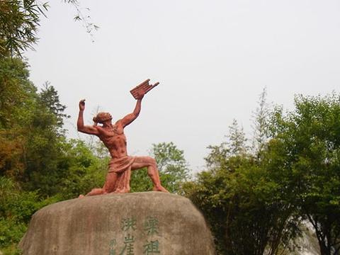 洪崖丹井旅游景点图片