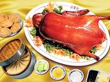 全聚德烤鸭店(王府井店)