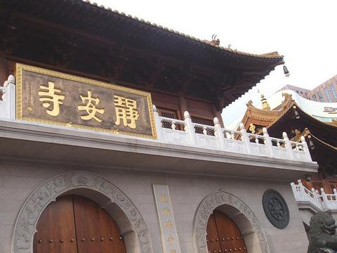 静安寺旅游景点图片