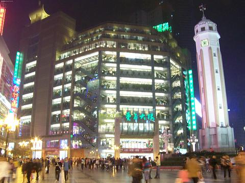 重庆百货大楼旅游景点图片