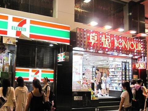 卓悦(香港汉海店)旅游景点图片
