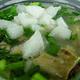 牛佬牛杂汤