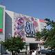 SM城市广场