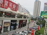 明发商业广场(嘉禾路)