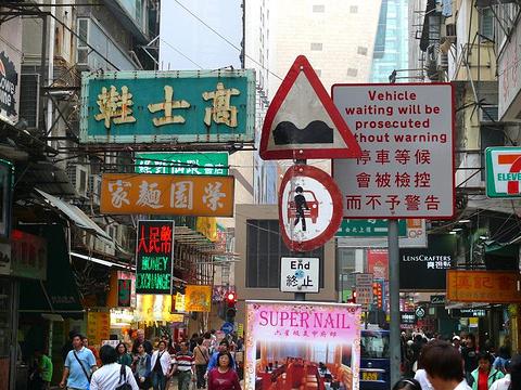 女人街旅游景点图片