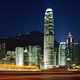香港国际金融中心商场