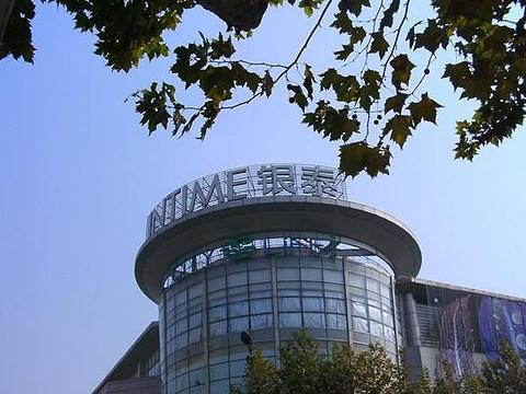 银泰百货(西湖店)旅游景点图片