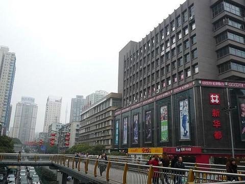 家乐福(青石桥店)旅游景点图片