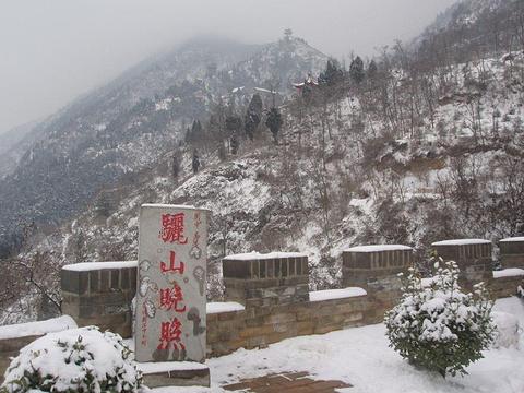 骊山旅游景点图片