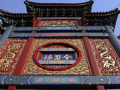 北京全聚德(和平门店)旅游景点图片