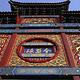 北京全聚德(和平门店)