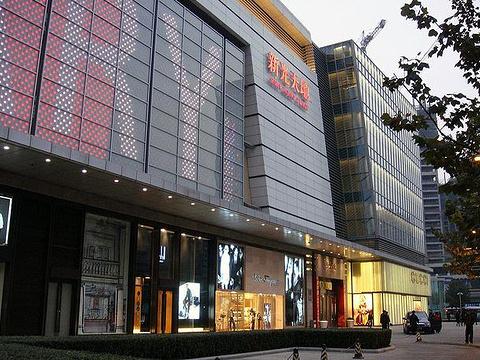 北京SKP旅游景点图片