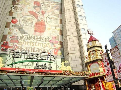 来福士广场旅游景点图片