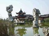 福严佛教文化苑