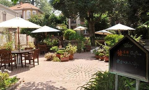 褚家园花园餐厅