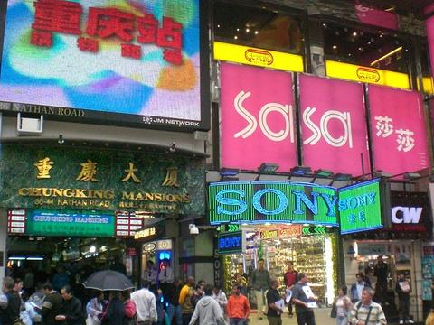 SASA(尖沙咀弥敦道店)旅游景点图片
