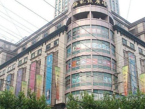 上海梅龙镇伊势丹百货旅游景点图片